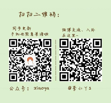 #八珍盛宴#五福临门贺新春【排骨杂粮饭】