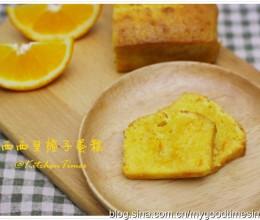 果香馥郁的——西西里橙子蛋糕
