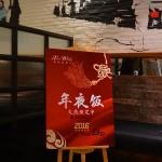 #八珍盛宴#京城港式美食的终极诱惑--新浪美食博主小聚