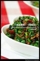 #八珍盛宴#张国老的下酒菜【罗勒黑椒鸡】