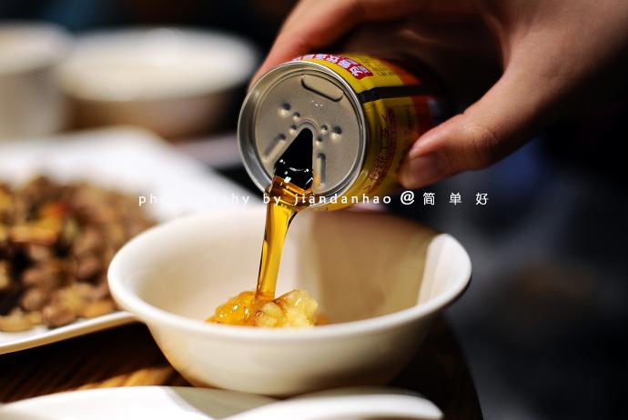 接地气的纯正川渝美味----绿藤椒重庆火锅