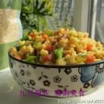 健康主食——藜麦玉米炒饭
