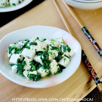 来一抹绿色,吃一口清新。——苋菜拌豆腐