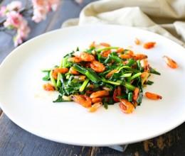 春鲜之味:春韭炒河虾