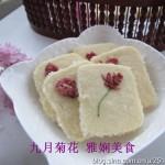 樱花烂漫几多时——樱花饼干
