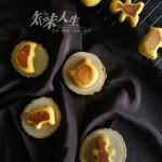 【食】健康减脂焦香玉米饼 COUSS(卡士)CF-3500发酵箱试用