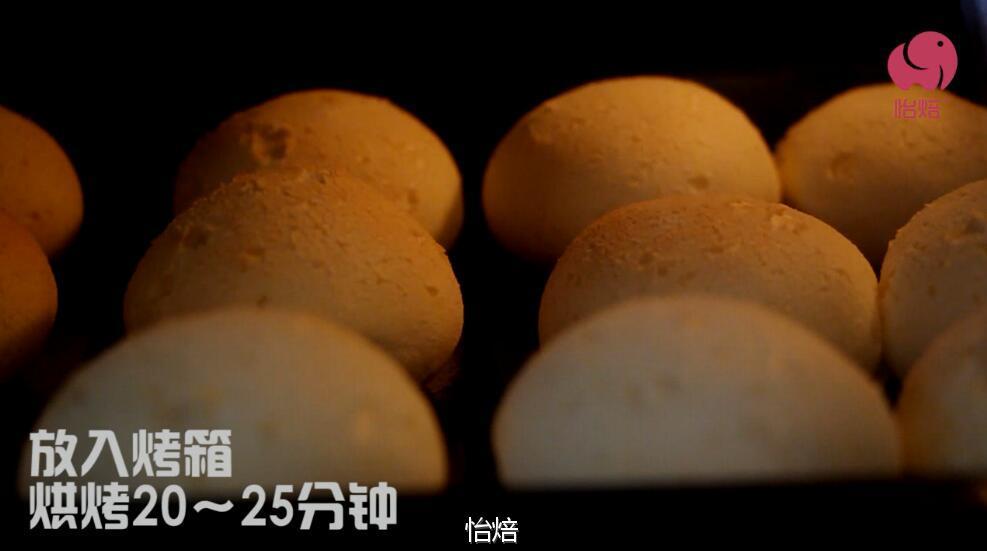 VOL.002~bakeasy新手丨日式Q萌麻薯Mochi