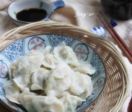 完美水饺攻略-----荠菜鲜肉水饺