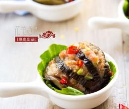 【清蒸肉末茄子】入夏最受宠的美味蒸菜