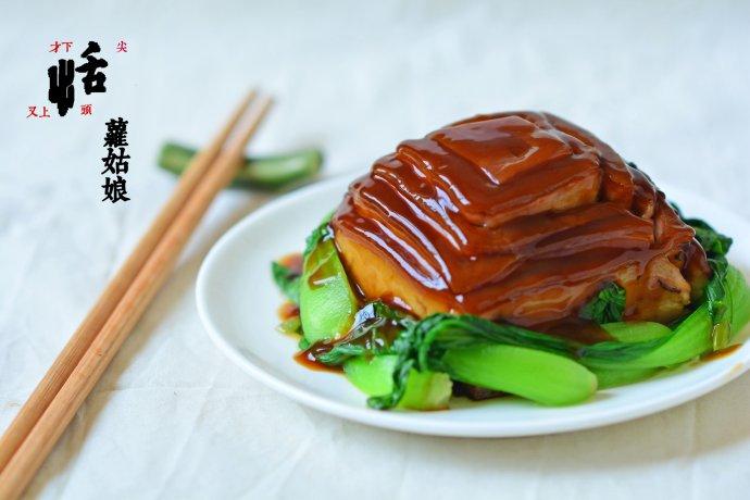 凹造型的美味宴客菜【宝塔扣肉】