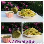 夏日清新爽口小凉菜——香椿酱拌芦笋