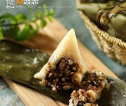 """""""八宝杂粮粽""""三高、糖尿病也可以吃的粽子"""