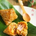 传统节日经典风味,做有内涵的蛋黄鲜肉粽