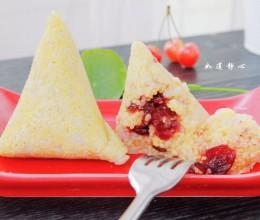 【蔓越莓小米粽】宝贝的专属粽子