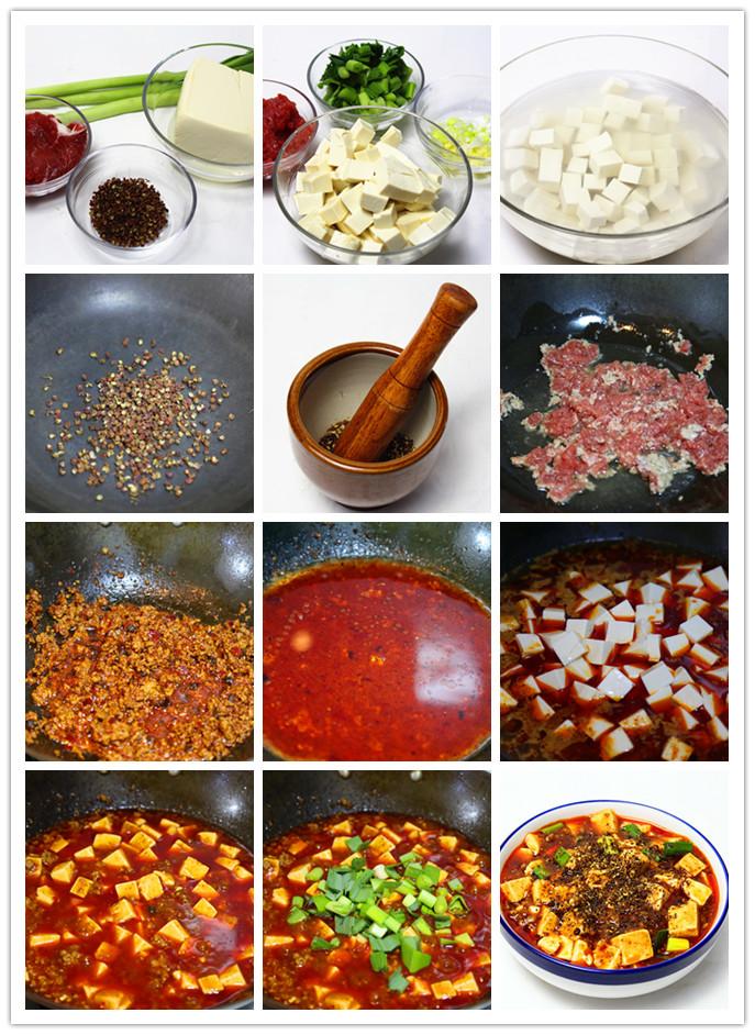 简单几步做出经典下饭菜麻婆豆腐