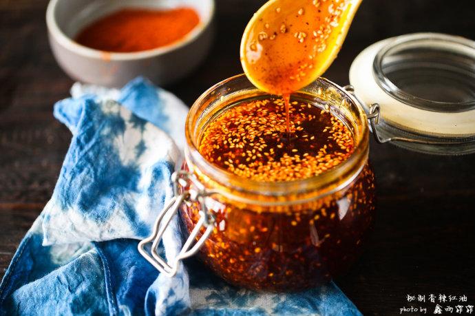 麻辣香鲜热一夏---秘制香辣红油