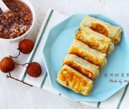 鱼肉虾皮煎卷子(自动烹饪锅)