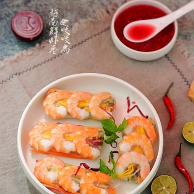 越南鲜虾卷