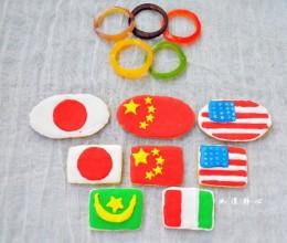 【国旗饼干】给奥运健儿加油