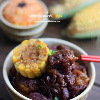 立秋后的美食---玉米焖牛肉