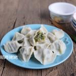 【芹菜猪肉水饺】:清香可口