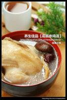 秋季最佳滋补的食疗甜汤【秋补润肺安神汤】