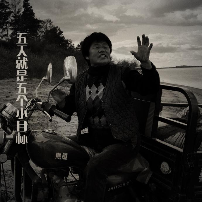 新浪地标美食之旅(北纬49度)Day1花絮