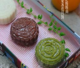 三色芒果冰皮月饼