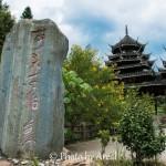 芋头侗寨,守候千年的侗族文明