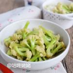 【豉油炒菜花】:脆甜爽口