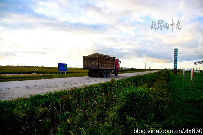 #新浪地标美食之旅#走进北纬49度---生态第一县逊克