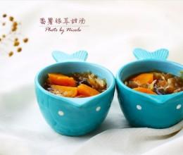 以甜润的方式开启工作模式:番薯银耳甜汤