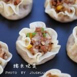 饺子皮版糯米烧麦的做法