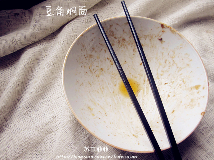【豆角焖面】一碗都吃不够的经典豆角焖面