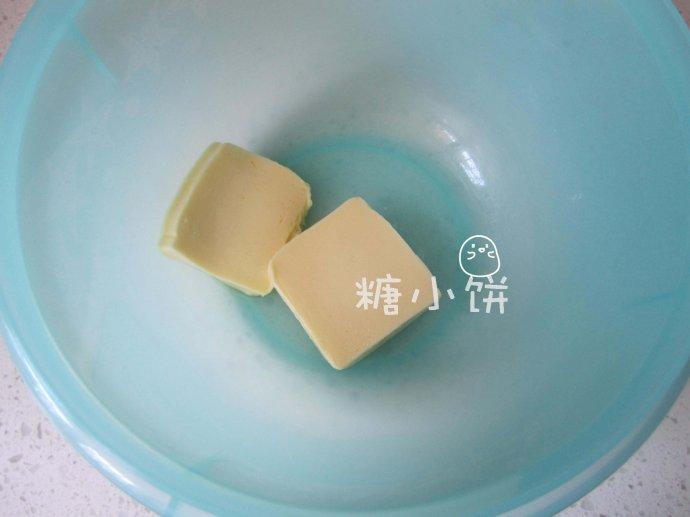 【蛋黄椰丝球】