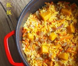 南瓜手抓饭——金黄香浓的营养素食主义