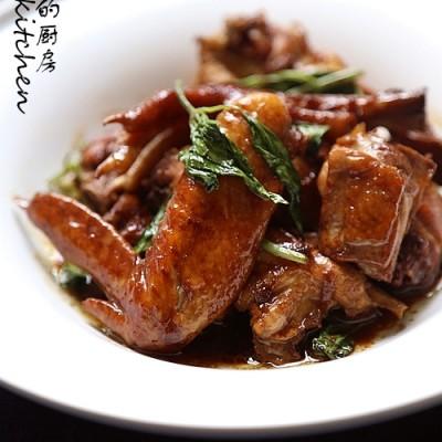 据说这是全台湾最好吃的一只鸡--【三杯鸡】亮点分享