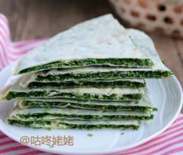 【茴香苗菜饼】:薄皮大馅