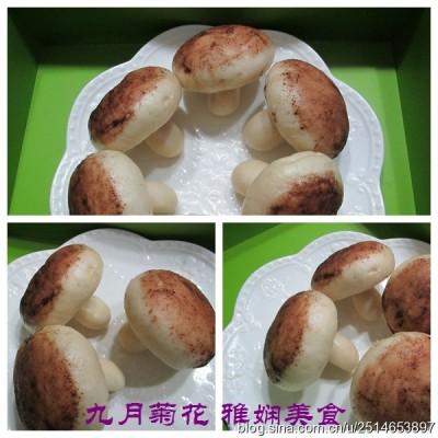 中式象形面点----枣泥蘑菇包