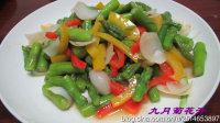 秋季养生——桂花蜜汁炖萝卜