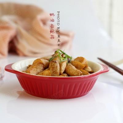 蚝油杏鲍菇鲜香味足口感好,做法简单零难度