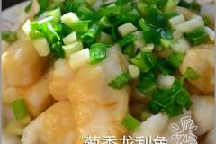 十分钟快手菜—葱香龙利鱼