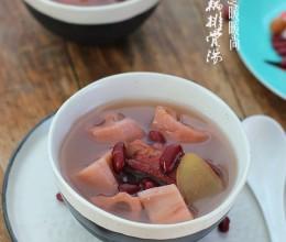 莲藕排骨汤--润肺去燥