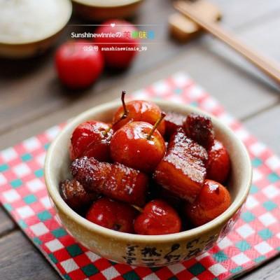 酸酸甜甜就是它--山楂红烧肉