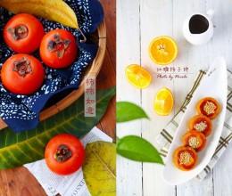 事事(柿柿)如意:香甜软糯的红糖柿子饼