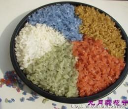 味香色美——五色花米饭