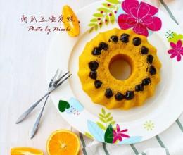 变废为宝的健康中式蛋糕:南瓜豆渣发糕