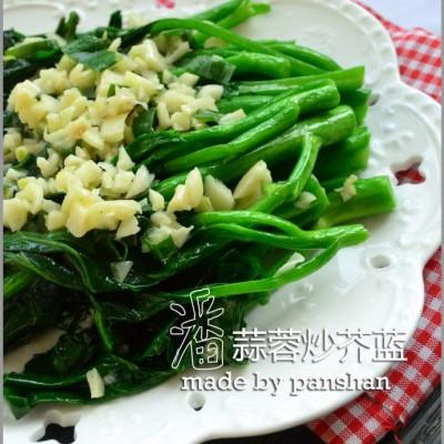 让你爱上蔬菜的蒜蓉芥蓝菜