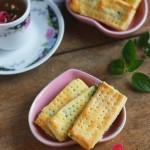 橄榄油香葱饼干——享受温暖的下午茶时光吧!