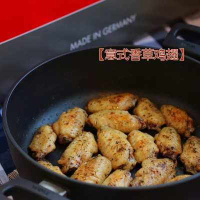 #德国制造乐享烹饪#意式香草鸡翅